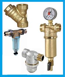 Фільтри Грубого Очищення Water Pro