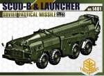 Ракетный комплекс ' Эльбрус' 'Scud B'    1\72   ToxsoModel