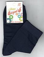 Носки детские демисезонные х/б Elegant Classic с лайкрой 22 р.                                      , фото 2