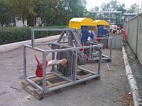 Мешалка для нефтепродуктов (МНП 06.000.00)