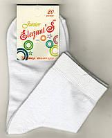 Носки детские демисезонные х/б Elegant Junior с лайкрой, 20 размер, белые