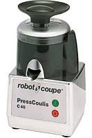 Соковыжималка универсальная С40 Robot Coupe (3 в 1)