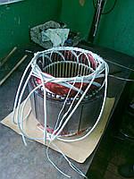 Ремонт встроенных электродвигателей холодильных компрессоров в Мелитополе