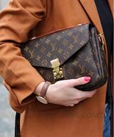 Женская сумка в стиле LOUIS VUITTON POCHETTE METIS (4164), фото 1