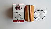 Фильтр масляный Kia Rio CRDI 2008-2011.Оригинал 26320-2A500
