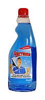 Средство для мытья стекла и блестящих поверхностей Чистюня Запаска - 500 мл.