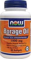 Масло огуречника лекарственного (Borage Oil) 1000 мг 60 мягких капсул