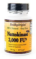 Защита от тромбов Наттокиназа(Nattokinase) 100мг. 60 капс.