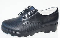 Демисезонная детская обувь