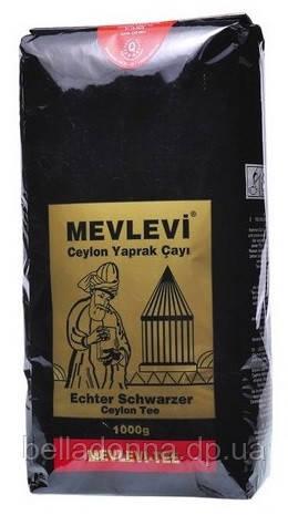 Чай чорний крупнолистовий 1000 м з бергамотом Has-Tee Mevlevi (розсипний)