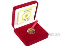 """Золотая монета """"Овен"""", фото 1"""
