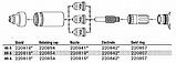 Завихритель 220857 к Hypertherm Powermax, фото 2