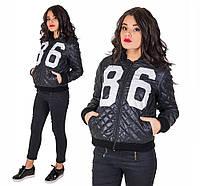 """Стильная молодежная куртка """" 86 """" Dress Code, фото 1"""