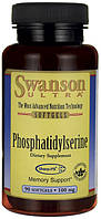 Фосфатидилсерин (Phosphatidyl Serine) 100 мг 90 капсул