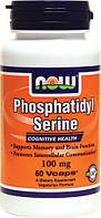 Нейрометаболическое средство, влияющее на деятельность нервных клеток.Фосфатидилсерин 100мг 60 капс.