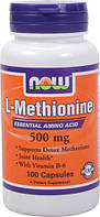 Л-метионин(L-Methionine)500мг.100капс.