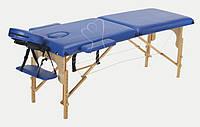 Массажный стол bodyfit двух сегментный деревянный