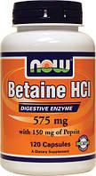 Пищеварительный фермент Бетаин гидрохлорид с пепсином 648 мг 120 капс