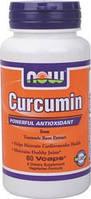 Куркумин(Curcumin Extract 95%)665мг60капс.