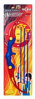 Игрушечный лук со стрелами Охотник ЛК–3/10, MY47877