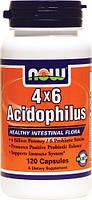 Ацидофилус (пробиотик) 120 капс. Комплекс ацидофильных бактерий. Молочнокислые, лактобактерии, бифидо