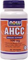 AHCC 500 мг 60 капсул - мощный онкопротектор на основе грибов шиитаке, маетаки, рейши, AHCC Now Foods, AHCC