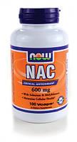 N-ацетил цистеин (NAC) 600 мг 100 капсул