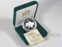"""Серебряная монета """"15 лет независимости"""", фото 1"""