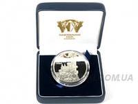 "Серебряная монета ""Ласточкино гнездо"", фото 1"