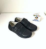 Детские туфли на мальчика Шалунишка