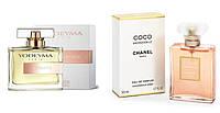 Женская парфюмированная вода CHEANTE YODEYMA 100ml (идентична COCO MADEMOISELLE Chanel)