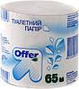 """Туалетний папір  """"Offer"""" МІНІ XL/-558/48"""