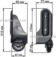 Колеса 23768 для валізи, фото 1