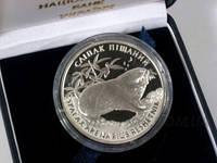 """Серебряная монета """"Слепак песчаный"""", фото 1"""