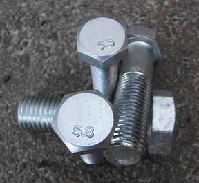 Болты шестигранные классом прочности 5.8 ГОСТ 7798-70, ГОСТ 7805-70, ГОСТ 10602-94, DIN 931, DIN 933