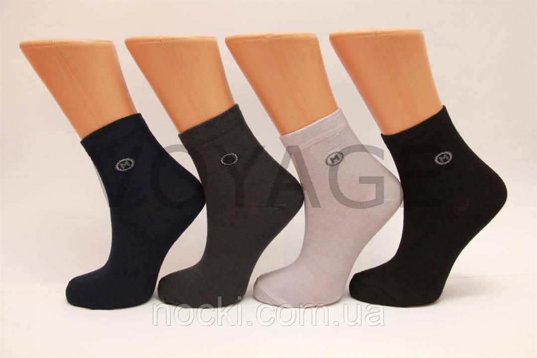 Мужские носки средние стрейчевые Montebello Мкр 41-45 ассорти
