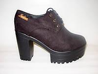 Туфли женские, черные, тракторная подошва , ХИТ СЕЗОНА!!