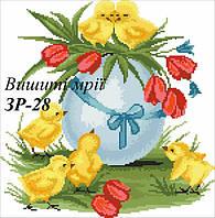 Рушник ЗР28