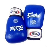 Боксерские перчатки FIRETEX Replica Синие
