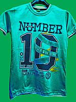 Футболка для мальчика  (Турция)(110-134) 134 Зеленый