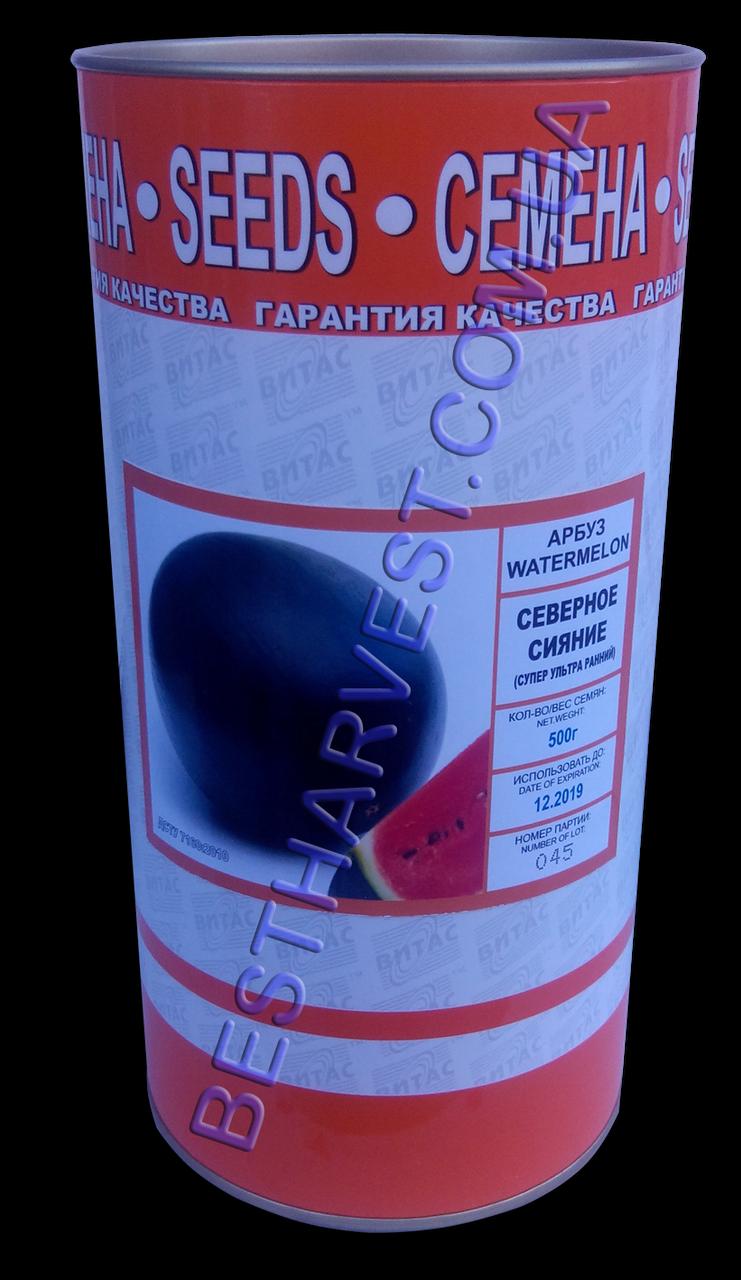 Семена арбуза «Северное Сияние» инкрустированные, 500 г