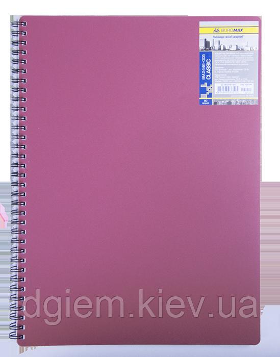 Блокнот А6 80л CLASSIC пружина сбоку, пластик. обл.