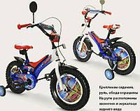 """Детский двухколесный велосипед 16 дюймов 141603-J """"Литачки"""""""