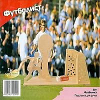 Подставка для ручек «Футболист»