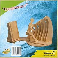 """Подставка для ручек """"Серфингист"""""""