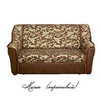 Малютка диван мягкий 1600