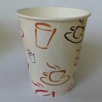 Стакан бумажный 240 мл кофе