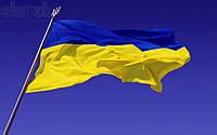 Флаг Украины (Прапор України), размер 100 х 150 см
