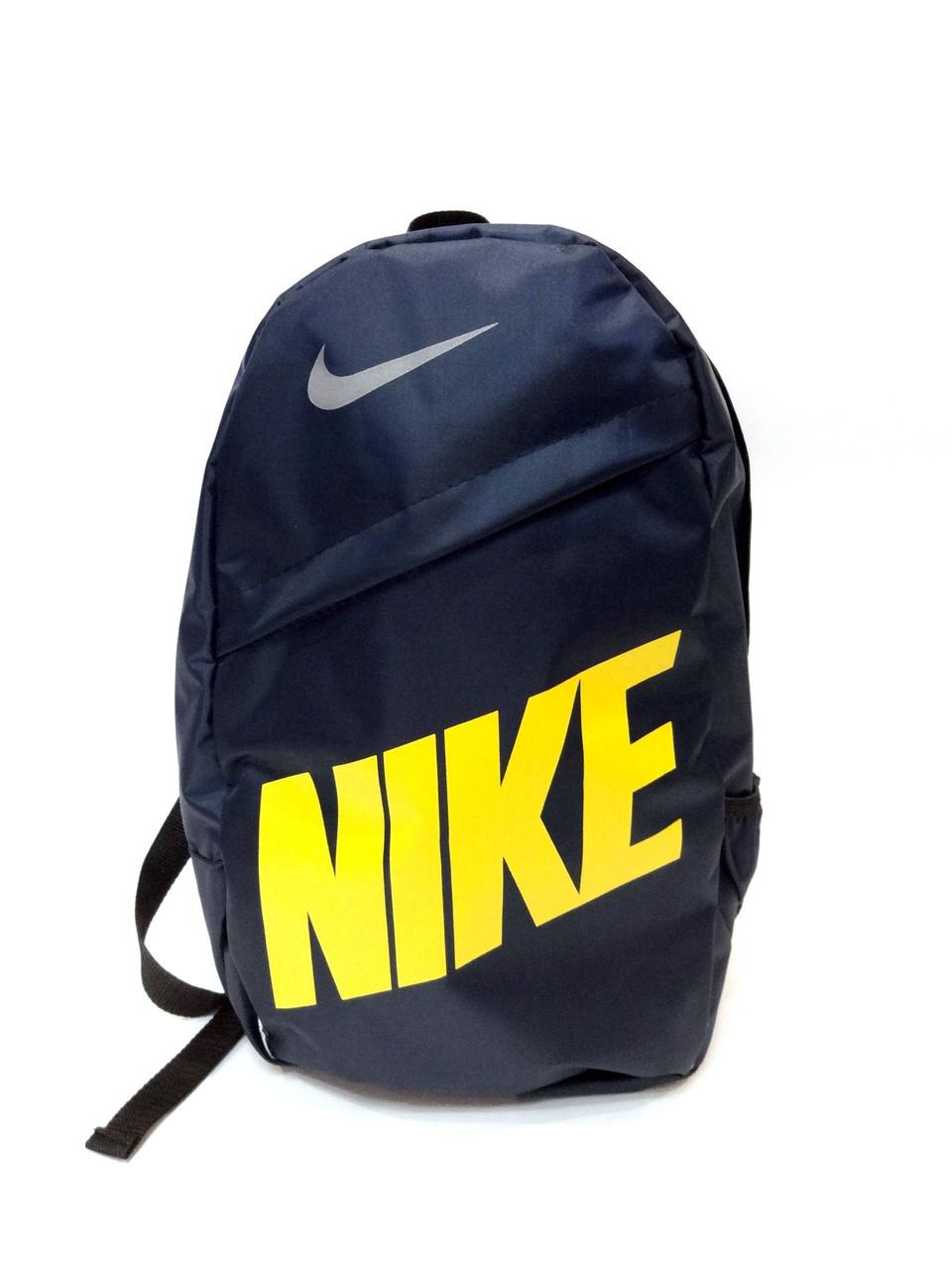 Спортивний рюкзак портфель Nike (Найк) молодіжний. Синій з жовтим принтом репліка