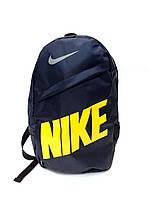 Спортивный рюкзак портфель  Nike (Найк) молодежный. Синий с желтым принтом  реплика